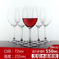 家用红酒杯套装高脚杯子无铅水晶玻璃葡萄酒杯香槟杯酒具