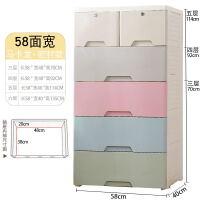 大号加厚塑料收纳箱抽屉式储物箱盒多层儿童整理衣柜收纳柜子
