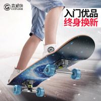 四轮滑板儿童青少年初学者抖音刷街专业男成人女生双翘公路滑板车