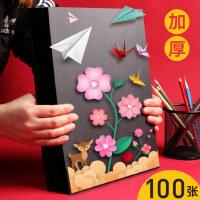 黑卡纸加厚180G加厚黑色卡纸A4/8K/A4大张硬卡纸diy制作手绘纪念册涂鸦幼儿园儿童学生手工纸剪纸画画美术纸