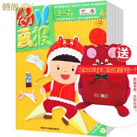 红袋鼠幼儿画报2019年全年杂志订阅一年共12期12月起订3-7岁幼儿绘本早教亲子启蒙幼儿书籍送红袋鼠书包礼品随202