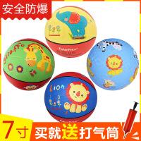 费雪 7寸卡通充气篮球玩具球儿童拍拍球皮球加厚防爆橡胶运动玩具
