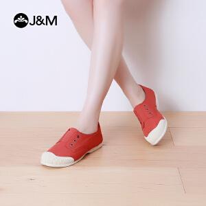 快乐玛丽夏季浅口平底纯色套脚平底不系带休闲鞋帆布鞋女鞋63135W