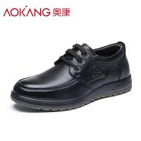 奥康男鞋秋季新款商务休闲鞋低帮皮鞋耐磨牛筋底系带男士单鞋