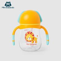 迷你巴拉巴拉男女宝宝水杯防摔吸管喝水学饮杯子带手柄幼儿园水壶