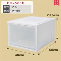 收纳箱抽屉式衣柜内收纳盒透明塑料整理箱衣服储物箱爱丽丝 单个装(底部有卡槽可叠加)