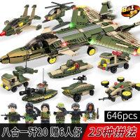 儿童�犯呋�木拼装玩具男孩力开发坦克飞机模型拼插小颗粒孩子儿童节礼物