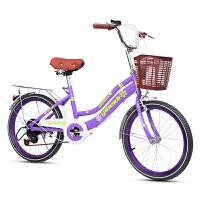 20190707072814610儿童自行车20寸6-7-8-9-10-11-12-15岁童车女小学生大童单车变速 其