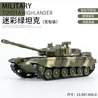 坦克玩具导弹车男孩玩具车儿童坦克车军事玩具3-6岁模型仿真坦克M
