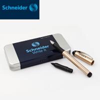 德国施耐德金色年华双笔头墨囊钢笔学生用 礼盒装签字笔练字成人