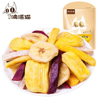 【满减】嘀嗒猫 综合蔬果干123g 菠萝蜜干紫薯干 办公休闲零食