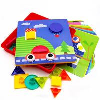 益龙灵(YILONGLING) 宝宝几何拼图大号蘑菇钉大拼块益智儿童早教拼插积木玩具