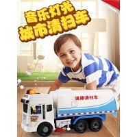 道路清扫车大号3-5-6岁宝宝男孩儿童惯性工程车玩具套装