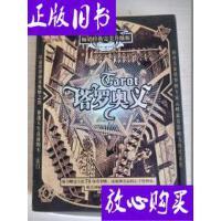 [二手旧书9成新]塔罗奥义(畅销经典完美升级版)书+两盒塔罗牌 /