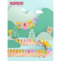 木玩世家多米诺骨牌儿童益智数字汉字智力玩具学生认字积木男孩