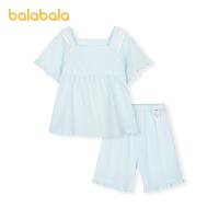巴拉巴拉儿童睡衣夏季新款女童家居服套装中大童清新复古清凉文艺