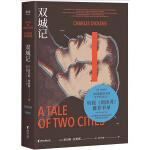 双城记 (央视《朗读者》推荐书单。BBC权威发布的百部文学经典之一。)【果麦经典】