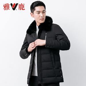【一件三折 到手价:599.7】yaloo/雅鹿羽绒服男 短款2018新款加厚宽松修身羽绒衣外套潮