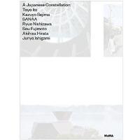 A Japanese Constellation日本建筑大师合集