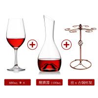 八件套无铅玻璃水晶红酒杯 醒酒器杯架 家用大号高脚杯子酒具套装