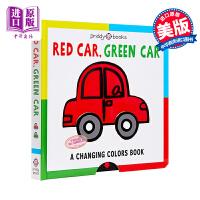 【中商原版】Red Car Green Car 红车绿车 A Changing Picture Book 变变书益智游戏