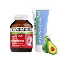 【网易考拉】【内服外用】BLACKMORES 澳佳宝 维生素E面霜+软胶囊 淡斑驻颜套组