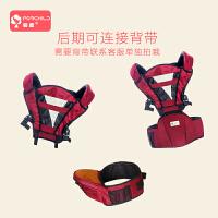 婴儿背带宝宝腰凳轻便坐凳夏季单凳四季通用前抱式