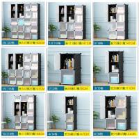 【满199立减120】门扉 书柜书架 简易现代整理储物柜自由组合大容量家用收纳柜