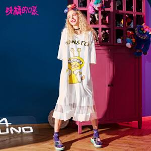 妖精的口袋2018新款荷叶边网纱趣味图案字母短袖连衣裙女