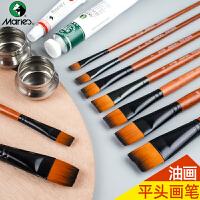 Marie's马利G1706油画套笔单双号6支装 丙烯画笔 毛笔