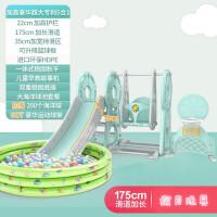 宝宝滑滑梯儿童室内家用小型婴儿秋千滑梯组合小孩幼儿园商场大型玩具游乐场 标准