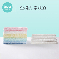 KUB可优比 海绵毛巾 儿童浴巾洗澡巾宝宝毛巾新生儿口水巾婴儿纯棉超柔吸水