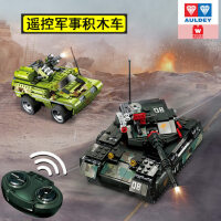 电动遥控车坦克积木拼装儿童益智玩具 可开炮军事6岁男孩新年礼物
