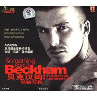 贝克汉姆:私秘写真(VCD)