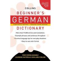 【预订】Collins Beginner's German Dictionary