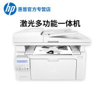 惠普M132snw多功能黑白激光打印机一体机无线WiFi家用办公A4复印机扫描带输稿器替代126NW 132NW