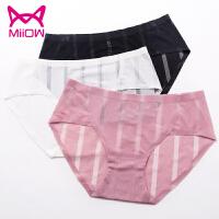 猫人性感女士内裤 夏一片式薄款透明网纱火辣中腰三角裤少女粉色