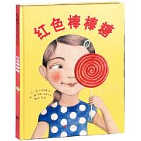 【二手正版9成新】红色棒棒糖,[加]卢克萨娜 汗,北京联合出版公司,9787550225886