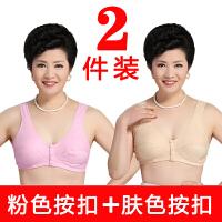 薄款�棉中老年人背心孕�D�o�圈文胸胸罩加大�a前扣�����纫� 36/80(BCD杯通用 2件�b)