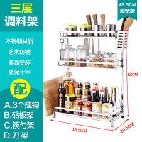 厨房置物架不锈钢调料架刀架砧板收纳架子厨房用品落地多层省空间