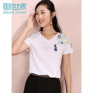 熙世界白色简约印花短袖T恤女小心机2019年夏装新款V领上衣ST046