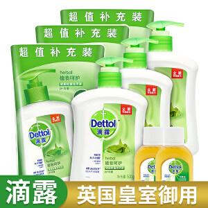 滴露(Dettol)洗手液植物呵护2.4kg(包含500g+300g *3套),送家庭试用装消毒液45ml*2