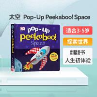 【全店300减100】英文原版进口翻翻书 太空 Pop-Up Peekaboo! Space 低幼启蒙探索世界 3-5岁