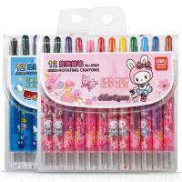 [满68包邮]得力旋转蜡笔6965 油画棒儿童涂色美术绘画笔12色
