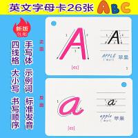 26英文字母学习卡片标准手写英语字母儿童学习卡片字母早教卡