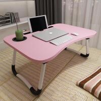 【下单立减50元】门扉 电脑桌 可折叠床上书桌笔记本电脑桌子宿舍寝室写字桌懒人桌吃饭桌