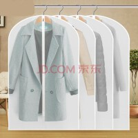 家用 大衣挂衣袋10个防尘袋衣服防尘罩 透明衣服套防尘套