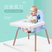 门扉 儿童餐椅 宝宝餐椅儿童餐椅多功能便携式婴儿椅子吃饭座椅