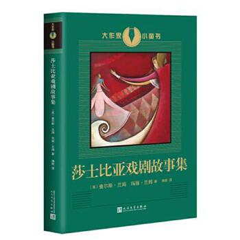 大作家小童书(pdf+txt+epub+azw3+mobi电子书在线阅读下载)