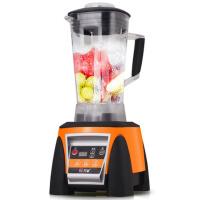 商用奶茶店全自动破壁沙冰机家用榨汁机碎冰机刨冰机料理机冰沙机